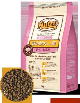 ニュートロ 成犬用 チキン&玄米