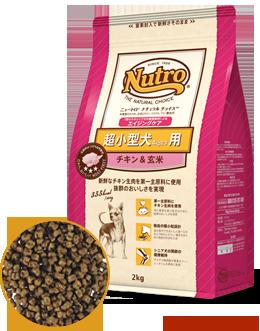 ニュートロ エイジングケア チキン&玄米